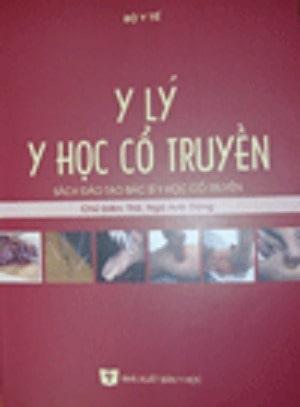 BSYHCT_YLYYhocct (1)