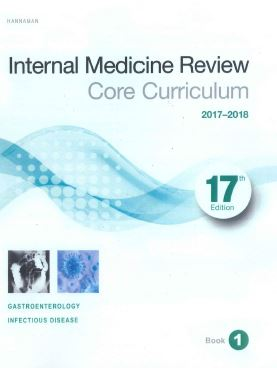 MedStudy 17th Edition Internal Medicine Review Core Curriculum 2017-2018